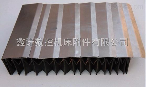 XN风琴防尘罩