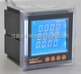 电力仪表/多功能电能表PZ96L-E4/C