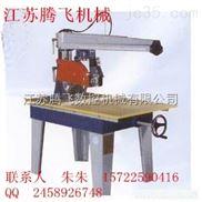 MJ900-木工手拉锯MJ900,细木工带锯机,精密推台锯