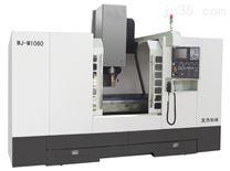 VBZ900CNC数控铣床/加工中心