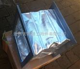 铝箔式缝纫防尘罩