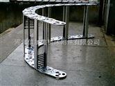 桥式拖链  桥式钢制拖链  桥式钢铝拖链