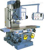 X7150床身铣床的厂家,因为专业而专业