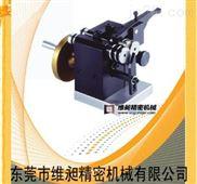 供应:供应PGAS迷你型磨针机,冲子研磨机,冲子磨针机,精展配件