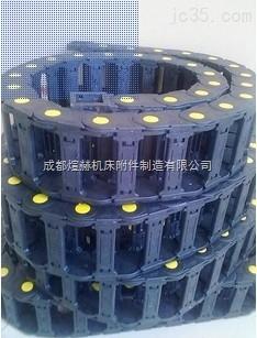 贵州电缆穿线塑料拖链厂家产品图片