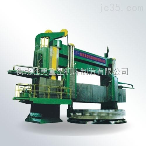 促销全新立式重型机床 胜勇c5263双柱立车