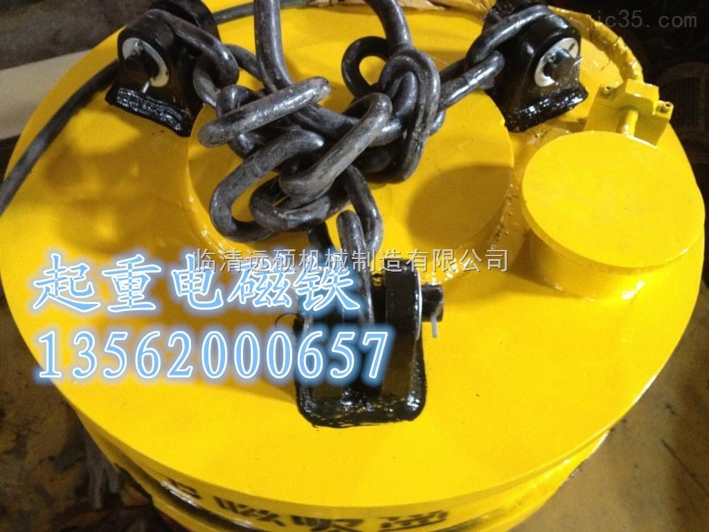 废钢起重电磁吸盘___中国机床商务网