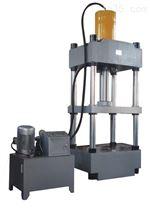 160吨四柱液压机