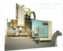 油欣大型数控车铣中心VL-2000ATC+C
