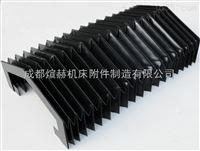 湖南激光切割机伸缩式风琴防护罩