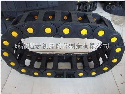 四川机床拖链 重庆石油设备高强尼龙链条价产品图片