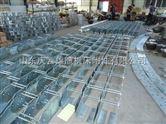 供应TL75,95,125,180,225系列钢制拖链,全包邮