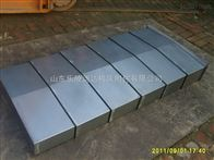 规格齐全供应烟台铣床钢板防护罩,龙口磨床钢板防护罩