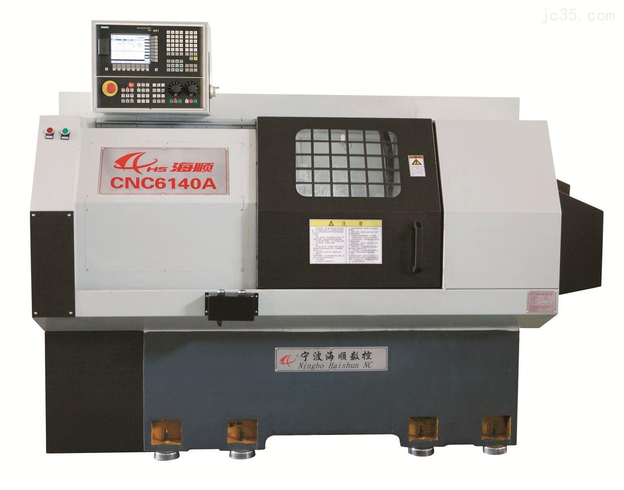 CNC6140A平床身数控车床