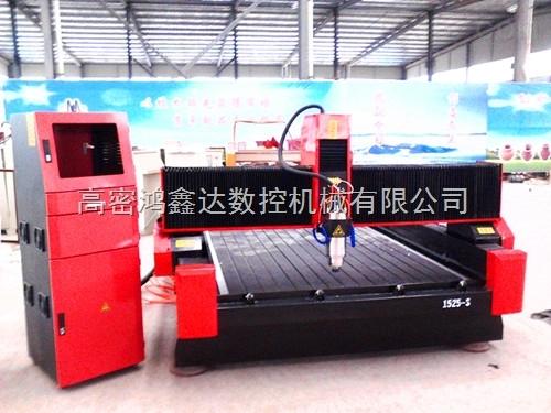 鸿鑫达新一代多用型全功能雕刻机