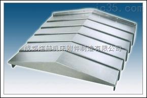 重庆机床导轨防尘罩 成都钣金护板定做产品图片