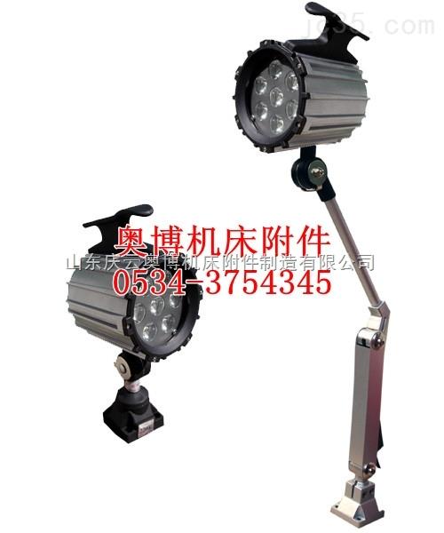 卤钨机床工作灯点,白炽机床工作灯的特点,LED工作灯的势