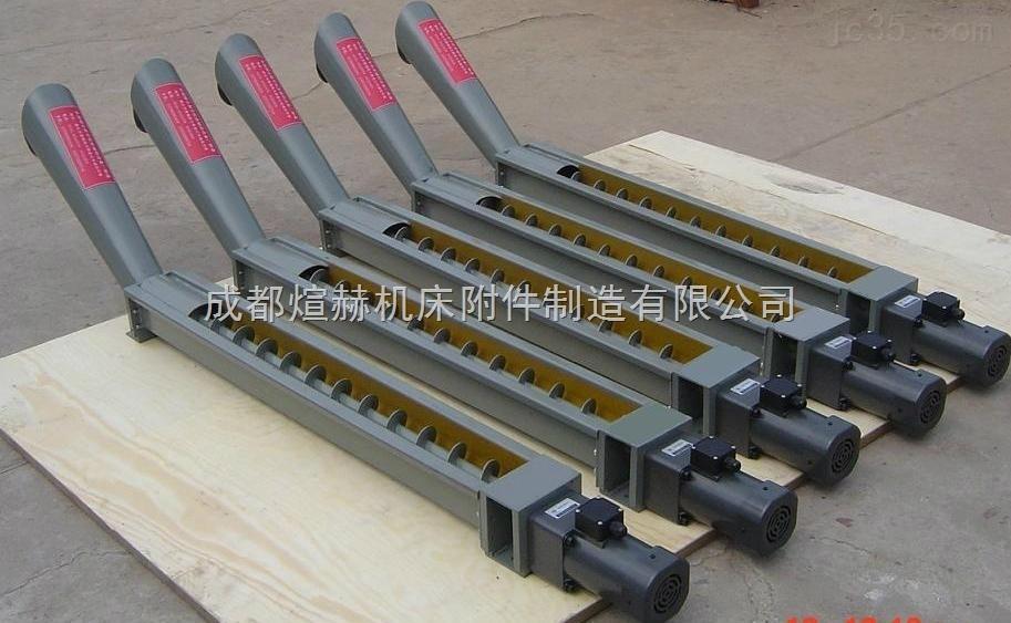 机床螺旋式排屑器产品图片