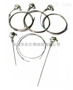文昌市铠装热电阻工厂%带温变铠装热电阻加工%就地显示铠装热电阻价格