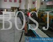 防火阀成型设备 成型生产线 生产厂家