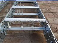 TL系列钢制拖链不锈钢拖链卖,不锈钢拖链生产商