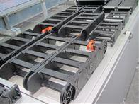 沈阳高速静音塑料拖链规格,沈阳高速静音塑料拖链技术参数,沈阳高速静音塑料拖链