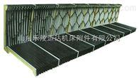 7150专用风琴防护罩