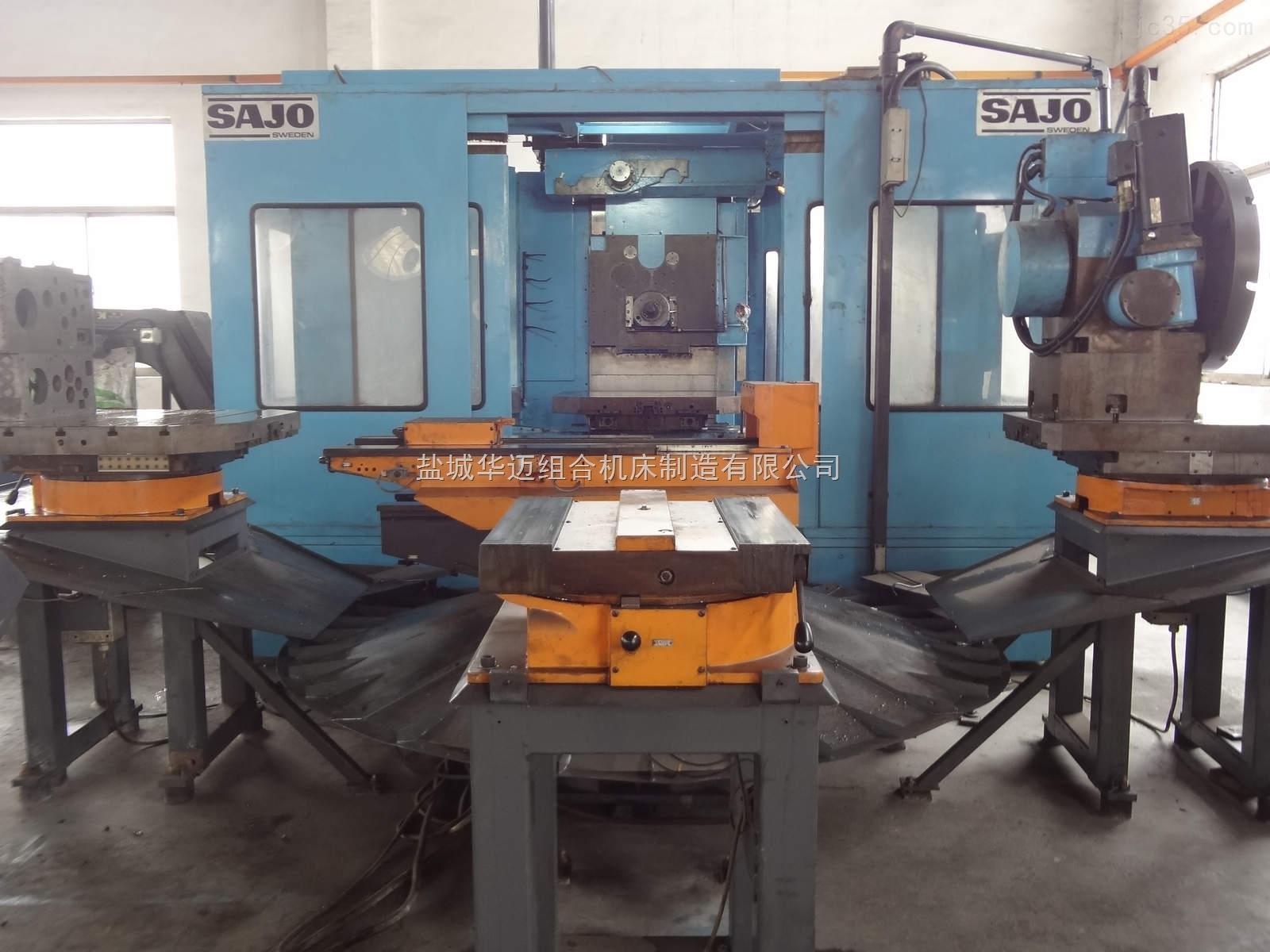 瑞典原装进口SAJO(萨耀)四五轴联动卧式万能加工中心