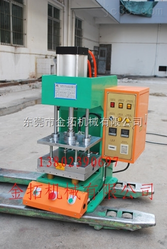 KT520系列气动热压机/薄膜开关鼓包机