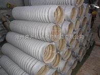 沈阳高温伸缩管制作厂家,沈阳高温伸缩管材质,沈阳高温伸缩管产品