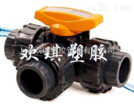 q64f-16s-pvc塑料三通球阀图片