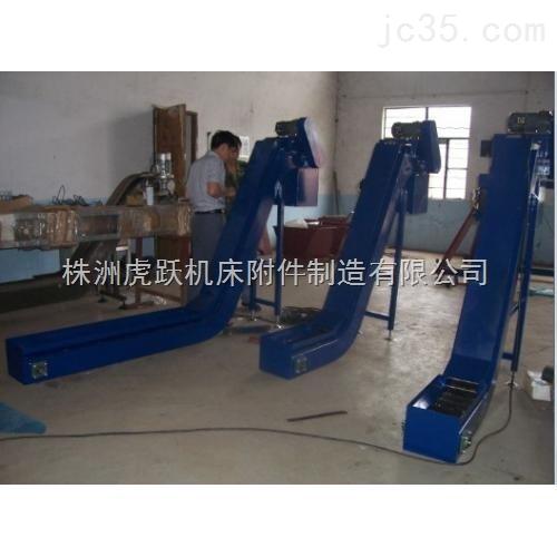 机床排屑机株洲链板式排屑机
