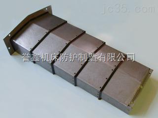 导轨钢板防护罩-各种型号定做
