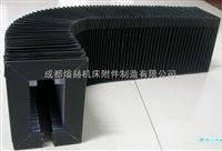 日本森精机优质防护罩厂家供货商