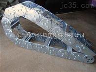 TL65,TL75,TL95水管拖链,水管金属拖链,水管钢铝拖链
