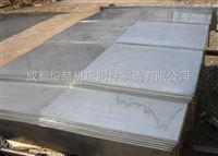 防腐蝕鋼板防護罩
