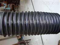 滕州油缸防护罩,浙江油缸防护罩,太原油缸防护罩