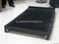 无锡风琴防护罩质供应