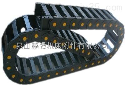 低噪音耐磨机械手塑料拖链