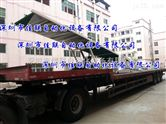 Baffle-70集装箱装卸机_货柜车装卸设备