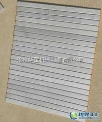 机床铝帘生产厂家 铝型材防护帘生产厂家