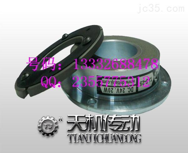 摩擦式电磁制动器TJ-B 东莞天机牌