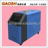 激光冷水机CDW-3688高盛冷水机厂家