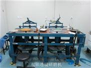 供应:供应车刀研磨机,车刀磨刀机