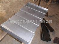 钢板防护罩新价格