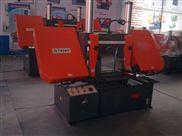 【货源】 GB4250自动金属带锯床 小型金属带锯床 45度调角锯床