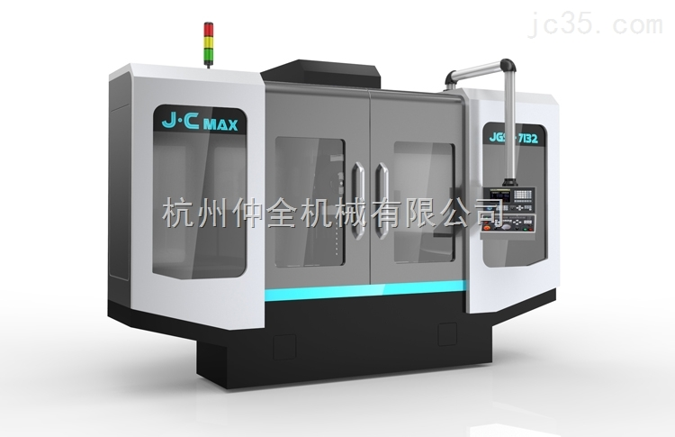 JGS-MM7132数控平面磨床