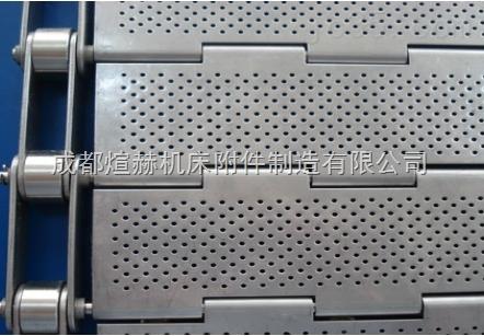质50.8节距排屑链板价钱产品图片