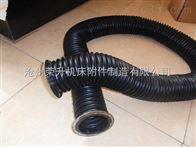 衡水丝杠保护套价格,衡水丝杠保护套生产厂家,衡水丝杠保护套技术参数