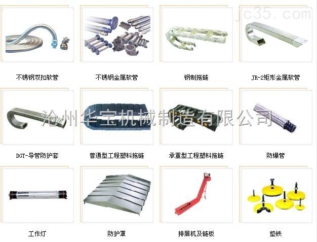 专业制做JR-2型矩形金属软管(全封闭强力型)